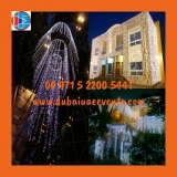 Call 0522005441 for Wedding Light Decoration Services in All over the UAE.