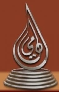 Al Hamy Metals Factory