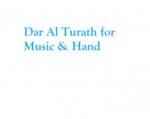 Dar Al Turath for Music & Hand