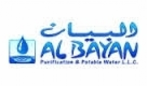 Al Bayan Consulting Engineers