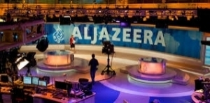 Al Jazera Engg Consulting Office