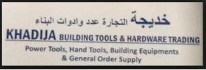 Khadija building tools and hardware trading