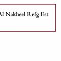 Al Nakheel Refg Est